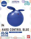 鋼彈模型 HGBD HAROPLA 創鬥者潛網大戰 哈囉 控制藍 TOYeGO 玩具e哥