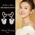 免運【珍昕團購】韓版白搭創意愛心珍珠耳環(約2.8cm)/造型珍珠耳環/女性耳飾