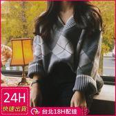 梨卡★現貨 - 秋冬氣質甜美純色菱格格紋寬鬆針織毛衣上衣B996