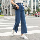 高腰闊腿牛仔褲女夏2020新款九分褲直筒褲寬鬆韓版顯瘦潮休閒褲子