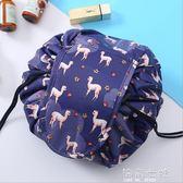 韓版ins懶人網紅化妝包大容量抽繩收納袋洗漱包旅行便攜多功能包 海角七號