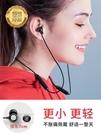 耳機 havit/海威特I30無線藍耳機雙耳入耳頸掛脖頭戴式用 星河光年