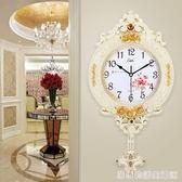 康巴絲歐式鐘表搖擺掛鐘創意時尚個性掛表復古靜音客廳時鐘石英鐘  居家物語