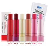 契爾氏 檸檬奶油護唇膏SPF25(4g)#莓果色+亞馬遜白泥淨緻毛孔面膜5ml