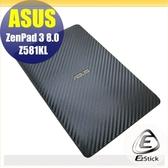 【Ezstick】ASUS ZenPad 3 8.0 Z581 KL Carbon立體紋機身保護貼(平板背貼)DIY包膜