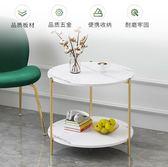 茶幾小圓桌北歐簡約邊柜簡易家用邊桌方桌沙發邊幾桌子臥室床頭柜YYP     琉璃美衣