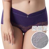 思薇爾-花蔓深V系列M-XL蕾絲中低腰平口內褲(飛揚灰)