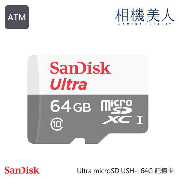 SanDisk Ultra microSD USH-I 64G 記憶卡 (每秒80MB)
