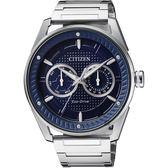 【送米奇電扇】CITIZEN 星辰 光動能渦輪日曆手錶-藍x銀/42mm BU4021-84L