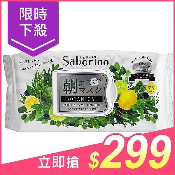 BCL Saborino植物性早安面膜(滋潤型)28枚入【小三美日】$399