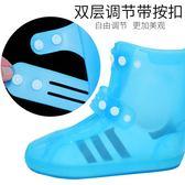 鞋套防水雨天家用防滑加厚耐磨底雨鞋套男女防水防雨兒童靴套 青木鋪子