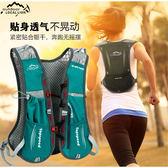 跑步騎行馬拉鬆越野跑步水袋雙肩包男女賽級款越野跑步水袋背包 小明同學