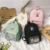 雙肩包 ins風書包女韓版高中大學生古著感初中生日系校園背包簡約雙肩包 果寶時尚