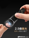 日本進口大號指甲刀防飛濺指甲剪老人帶放大鏡的指甲刀銼刀指甲鉗 檸檬衣舍