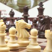 中號仿木制國際象棋套裝西洋跳棋64格圓角磁鐵折疊棋盤棋子「Chic七色堇」