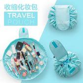 懶人化妝包便攜抽繩旅行韓國大容量收納包化妝袋洗漱包