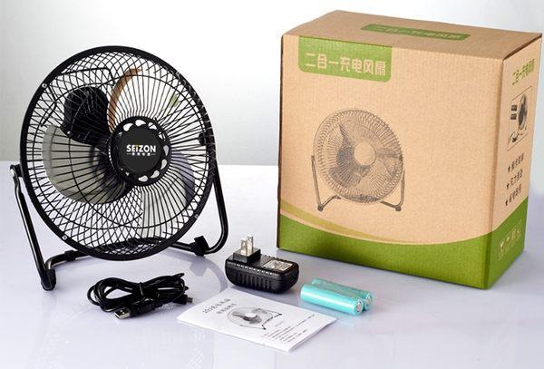 【麗室衛浴】公司多買 T-145   充電式蓄電池10吋風扇職業用 大風力