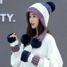 帽子女冬季韓版百搭護耳帽新款加厚保暖毛球學生針織毛線帽女  魔法鞋櫃
