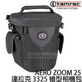 TAMRAC 達拉克 3325 灰黑色 槍型相機包 (6期0利率 免運 國祥貿易公司貨) AERO ZOOM 25 三角背包