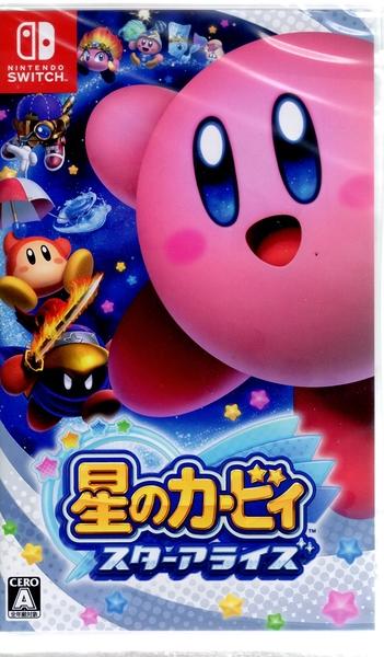 【玩樂小熊】Switch遊戲 NS 星之卡比 新星同盟 Kirby: Star Allies 中文版
