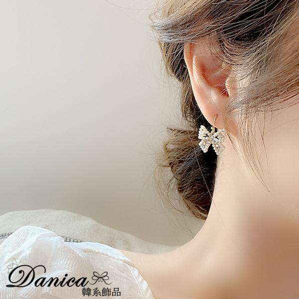 現貨 韓國少女氣質甜美公主蝴蝶結珍珠水鑽垂墜耳環 夾式耳環 S93747 批發價 Danica 韓系飾品