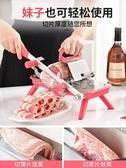 (快速)切片機 晟鋒羊肉切片機家用 肥牛羊肉捲刨肉機切凍肉神器 蔬菜水果切片器YYJ