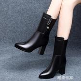 靴子女秋冬2020新款皮面小短靴女英倫風時尚馬丁靴粗跟中筒高跟鞋『潮流世家』