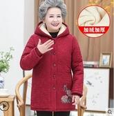 羊羔絨奶奶棉衣加絨外套