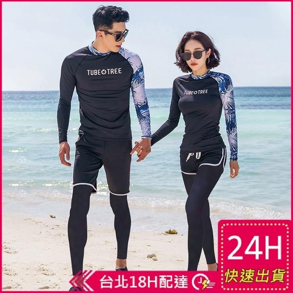 【現貨】梨卡 - 情侶款情侶泳衣女款長袖防曬四件式多件式加大尺碼潛水衣水母衣泳裝CR694