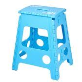 折疊椅 板凳可防水餐桌椅便攜戶外折疊凳子家用加厚成人塑料高凳大號45CM LP