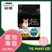 冠能全犬種低卡健康配方2.5kg【TQ MART】