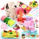 小豬彩泥面條機無毒橡皮泥模具套裝兒童冰淇淋粘土玩具【淘嘟嘟】
