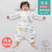 純棉寶寶防踢被嬰兒睡袋薄款兒童四季通用紗布分腿【小酒窩服飾】