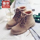 馬丁靴 蓓爾秋冬新款馬丁靴女鞋靴子棉鞋休閒韓版百搭學生厚底英倫短靴潮 維科特3c
