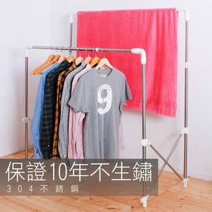 【晴天媽咪】13代304不銹鋼伸縮曬衣架