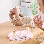 台式宿舍學生化妝鏡子桌面便攜小圓鏡子少女心單面鏡梳妝鏡公主鏡