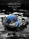 新款瑞士十大品牌全自動機械錶男錶學生名牌石英男士手錶 智慧e家 新品