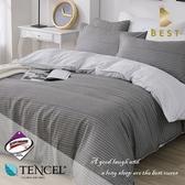 天絲床包兩用被四件組 雙人5x6.2尺 簡約主義  頂級天絲 3M吸濕排汗專利 床高35cm  BEST寢飾