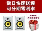 監聽喇叭▻ KRK ROKIT 6 G3 6吋二路主動式監聽喇叭 (一對兩顆/白色)【RP6G3W-NA/原廠公司貨/一年保固】