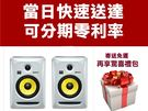 KRK ROKIT 6 G3 6吋二路主動式監聽喇叭 (一對兩顆/白色)【RP6G3W-NA/原廠公司貨/一年保固】