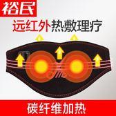 低電壓電加熱護頸遠紅外保護頸椎熱敷艾灸保暖透氣頸部養護 享購