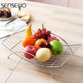 senseyo創意個性304不銹鋼水果籃客廳 家用水果盤 糖果盤現代簡約【onecity】