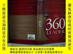 二手書博民逛書店The罕見360 Degree Leader:Developin