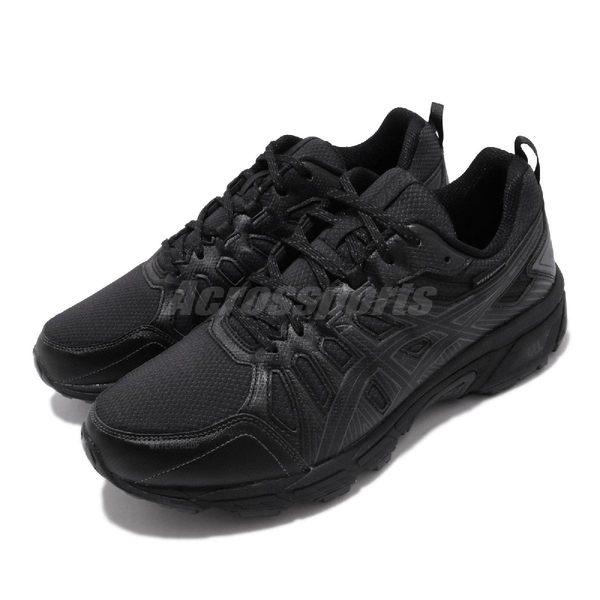 Asics 越野慢跑鞋 Gel-Venture 7 WP 4E 超寬楦 黑 全黑 防潑水 男鞋 【PUMP306】 1011A562002