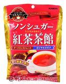 《松貝》甘樂紅茶茶館糖72g【4901351014769】ca7