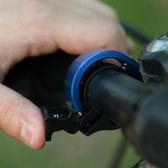 ✭米菈生活館✭【P621】自行車隱形鈴鐺 行車安全夜間 隱形Q 鋁合金 車鈴 騎行 運動 戒指鈴鐺