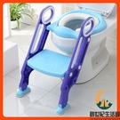 兒童坐便器馬桶梯椅廁所馬桶架蓋嬰兒座墊圈樓梯式【創世紀生活館】