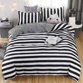 純棉床單單件被單三件套學生宿舍單人1.2m床上用品1.8米雙人被套 可可鞋櫃
