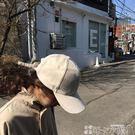 韓國ulzzang棒球帽粉色帽子女春秋純色百搭鴨舌帽太陽帽遮陽帽潮 巴黎衣櫃