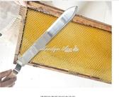 割蜜刀養蜂專用鋒利超薄不銹鋼中蜂割蜂蜜封蓋蠟蜜蠟工具 YXS 【快速出貨】